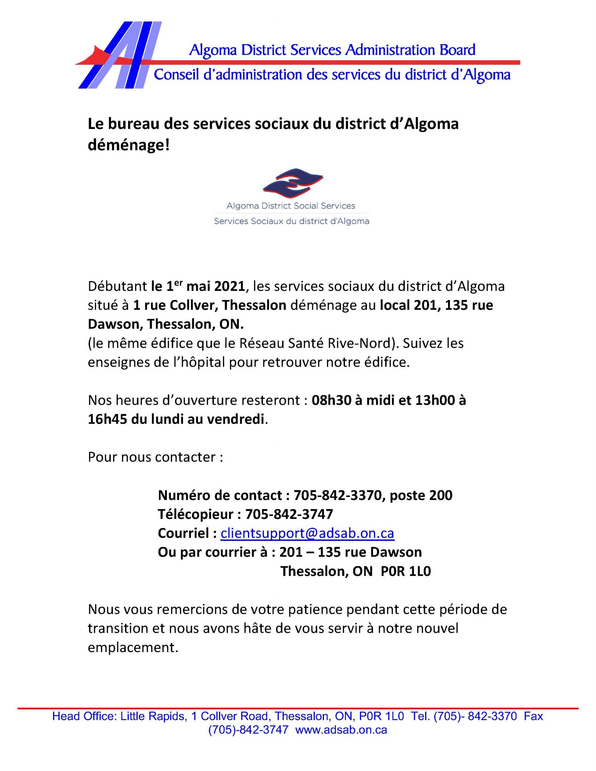 Le bureau des services sociaux du district d'Algoma déménage!